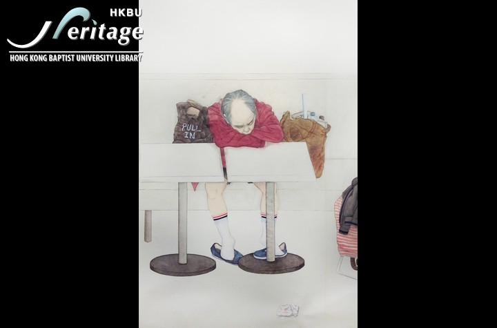 HKBU Heritage : McRefugee