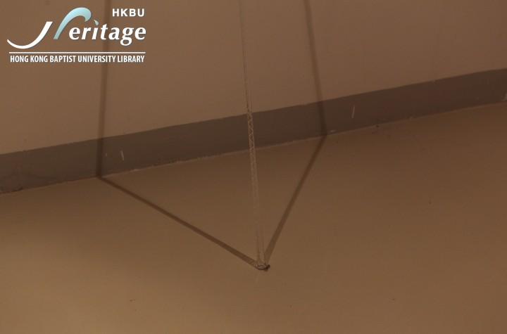 HKBU Heritage : Endlessness