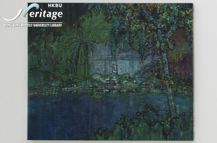 HKBU Heritage : 彼岸之上