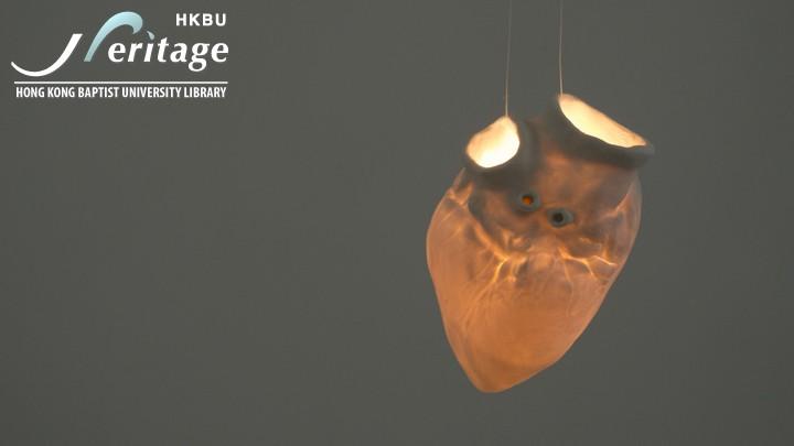HKBU Heritage : 心