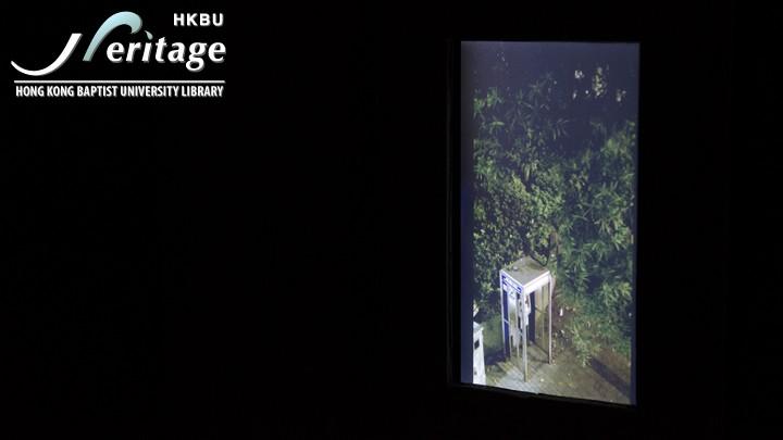 HKBU Heritage : 夜話