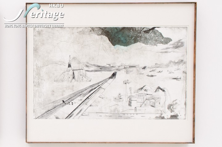 HKBU Heritage : 那片逝去的海