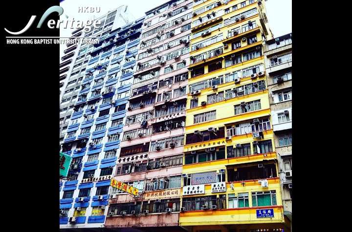 HKBU Heritage : Vertical Stripes: Blue, Red, Yellow