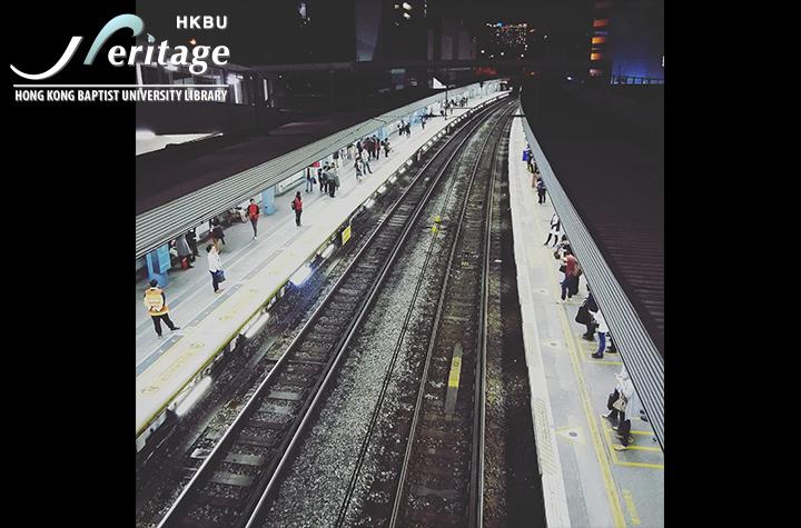 HKBU Heritage : Graceful Tracks: A City Symphony