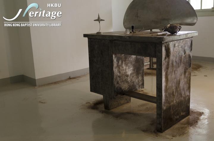 HKBU Heritage : KaiTak