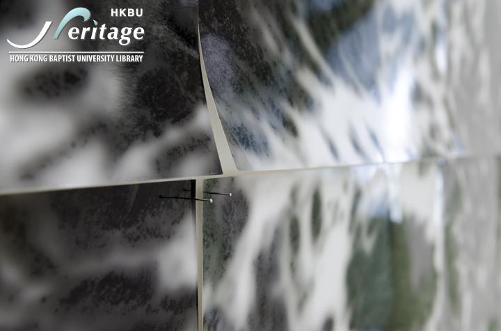 HKBU Heritage : Painting, Series 1