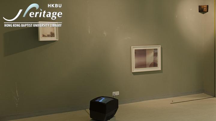 HKBU Heritage : 十五毫米的風景
