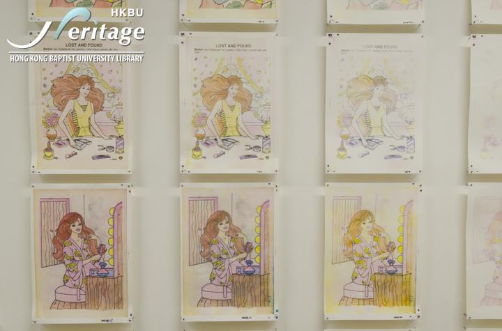 HKBU Heritage : 自習