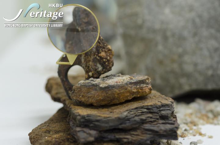 HKBU Heritage : 觀石記