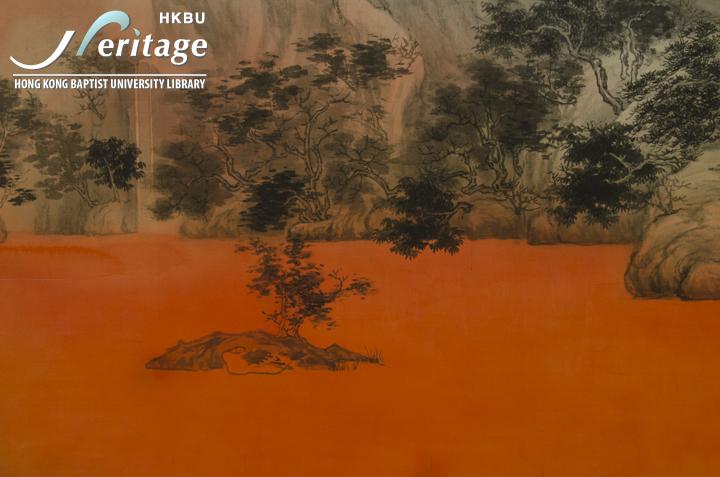 HKBU Heritage : 白水夕照
