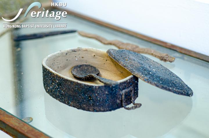 HKBU Heritage : Fadeout
