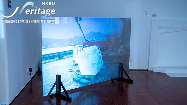 HKBU Heritage : 一粒冰