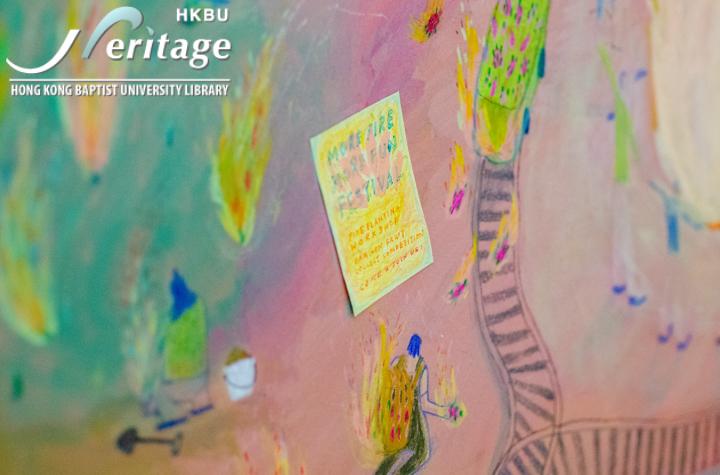HKBU Heritage : 不怕燒傷的人似乎比較開心