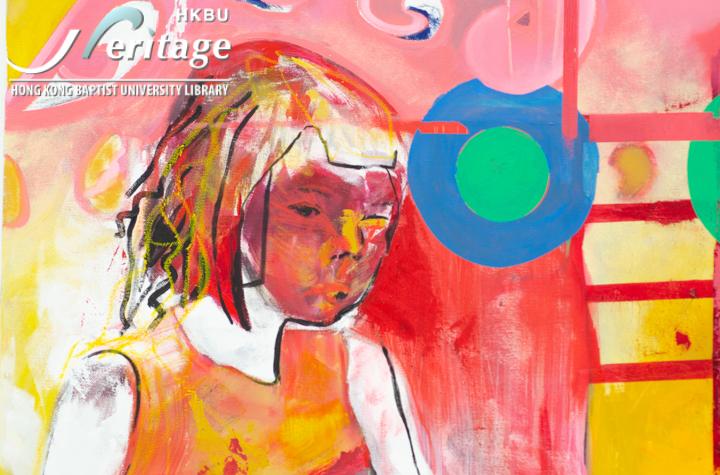 HKBU Heritage : Piecemeal Fantasy; Outsider