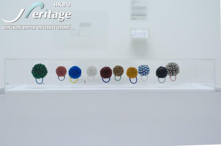 HKBU Heritage : 2871 4706