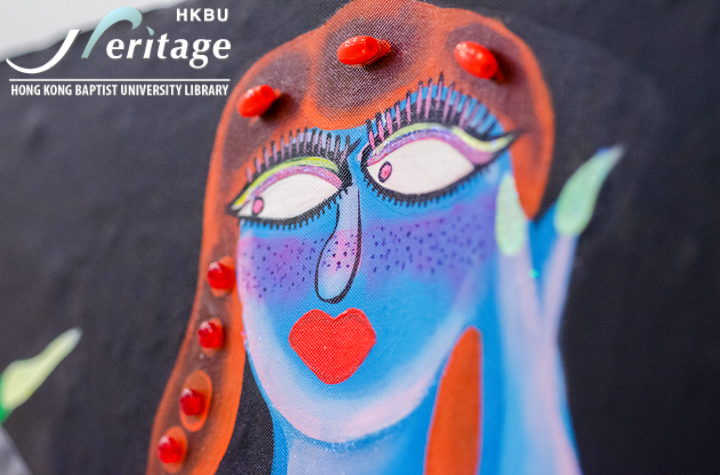 HKBU Heritage : 完?