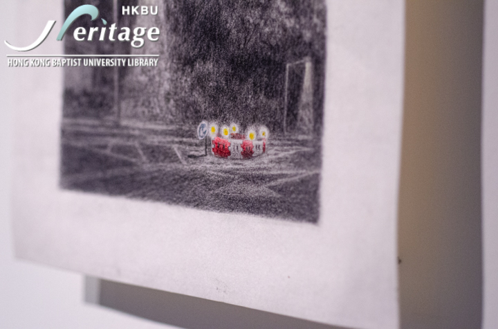 HKBU Heritage : Work in Progress