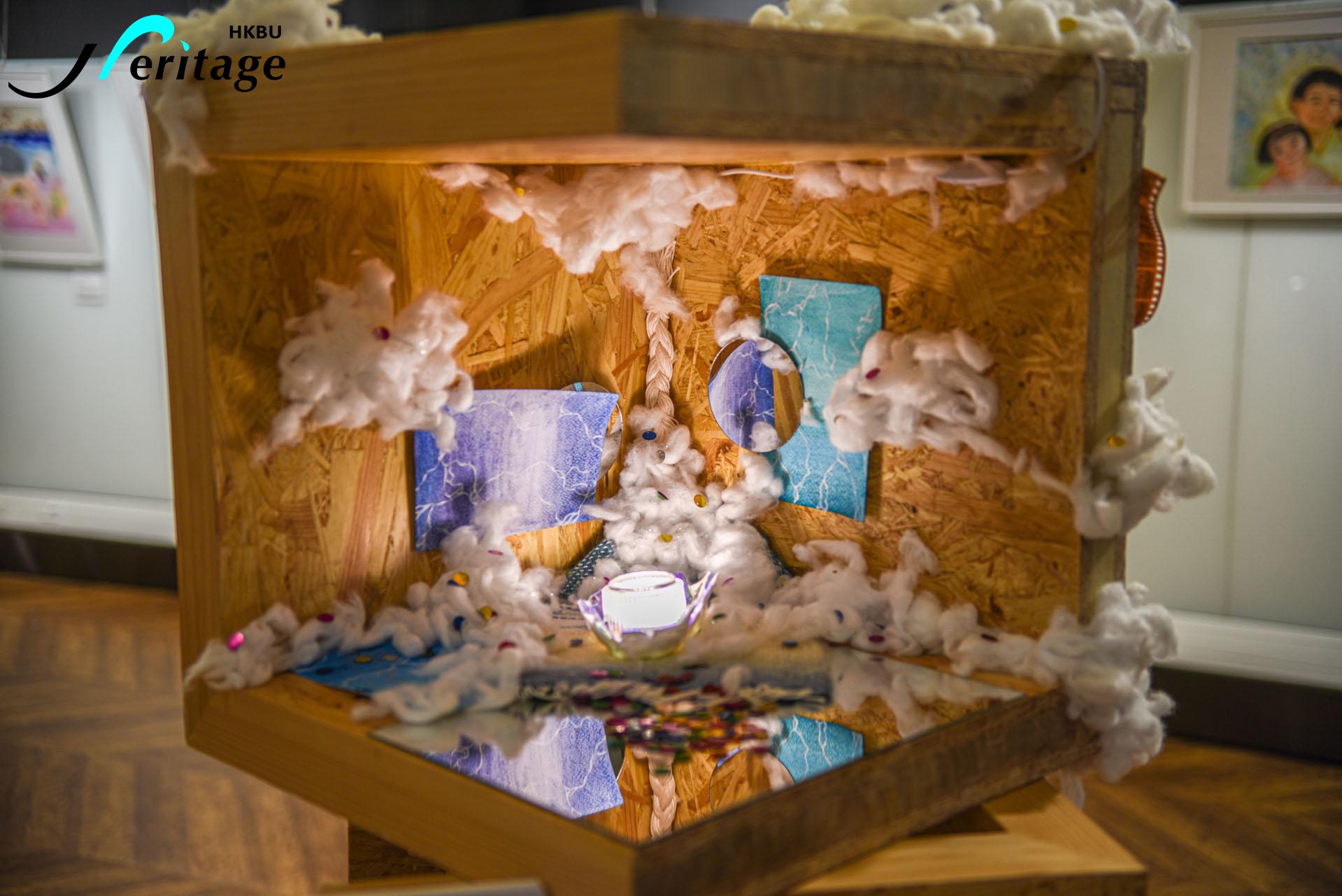 HKBU Heritage : Fragmented Being
